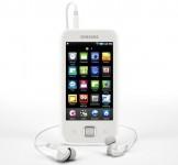 Une pub interactive de Samsung
