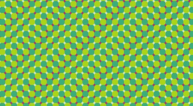 Une illusion doptique originale : a bouge !