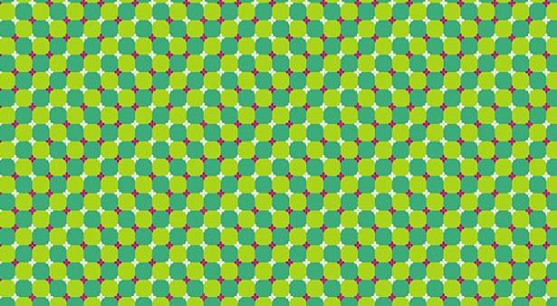 Une illusion doptique originale : ça bouge !